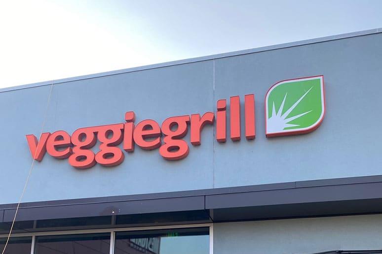 Veggie_Grill
